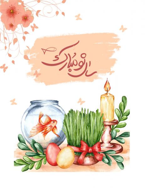 عید نوروز 5