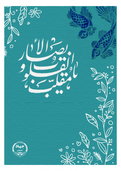 تبریک عید نوروز پارک ملی علوم و فناوریهای نرم و صنایع فرهنگی